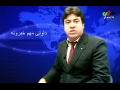 weekly news kandahar mili television 12 june 2016