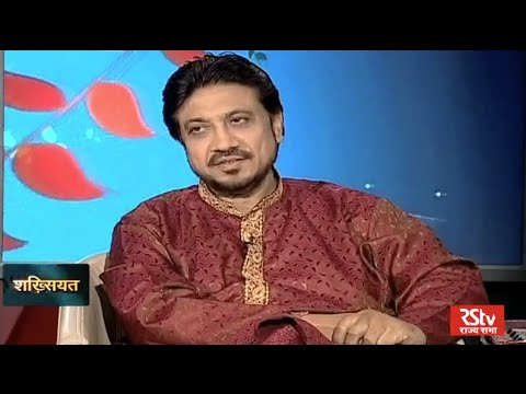 Shakhsiyat with Hamid Ali Khan