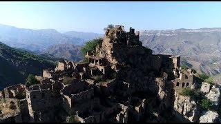 С высоты птичьего полёта: село-призрак в горах Дагестана