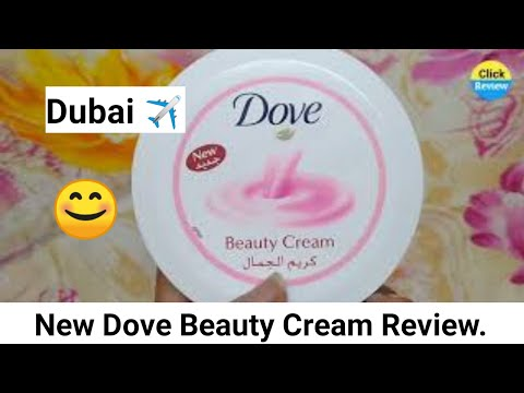Dove Beauty Cream Review Hindi | Click Review.