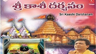 Sri Kaashi Darshanam Telugu Full Documentary
