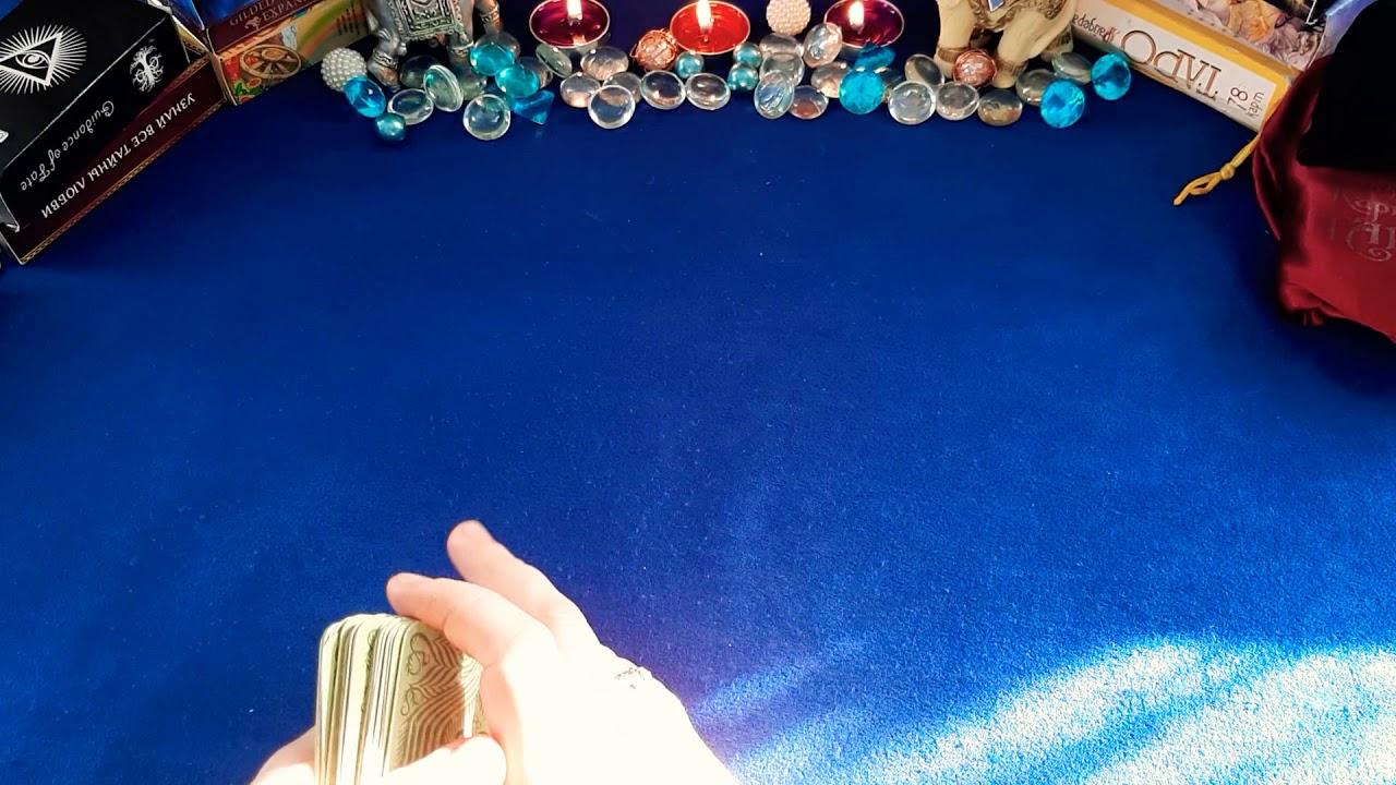 Гадание на картах на желание самое точное i гадание на игральных картах на короля