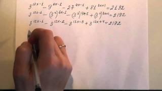 ЕГЭ по математике. Решение показательных  уравнений - 2