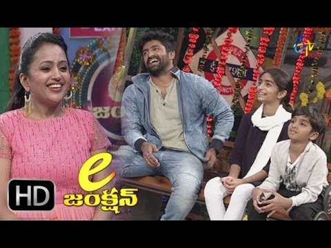 E Junction | 7th August 2017 | Suma | Sekhar Master | Full Episode 39 | ETV Plus