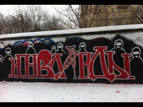дети красивое граффити фото околофутбол обереги этого
