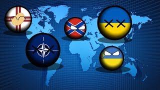 COUNTRYBALLS | Будущее Мира | 1 сезон 1 серия | Развал НАТО, Укаринский Конфликт, Балканская Война!