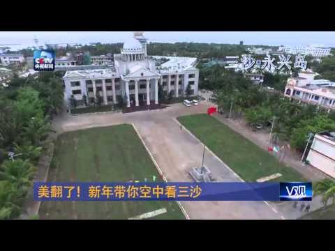 Aerial view of southern China's Sansha city in South China Sea