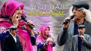 Лахзахои Гуворо - Салохиддин дар Росия 2019 | Lahzahoi Guvoro - Salohiddin dar Russia 2019