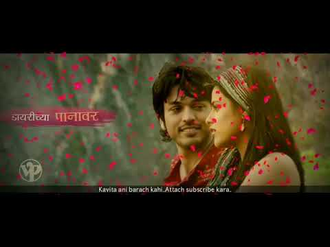 Love Marathi Hd Cute Whatsapp Status