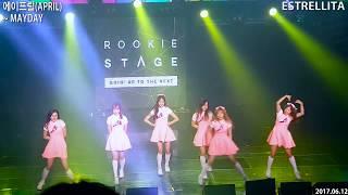 2017.06.12 에이프릴(APRIL) VOOM Stage - 02.MAYDAY