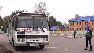 В Курске прошел областной конкурс «Лучший по профессии» среди водителей «ПАЗиков»