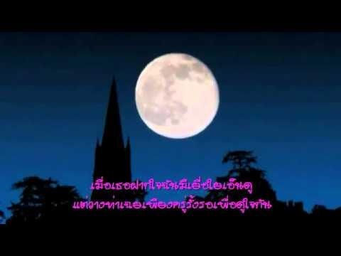 กระซิบสวาท อรวี สัจจานนท์ - YouTube.flv