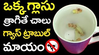 How to Lose Weight Fast at Home Without Exercise    బాణ పొట్టకు బ్రహ్మాస్త్రం    Health Tips Telugu