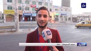 مبادرة لتوزيع الطرود على الصائمين على الطرقات قبيل موعد الإفطار في الكرك - (12-5-2019)