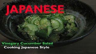 Japanese Vinegary Cucumber Salad