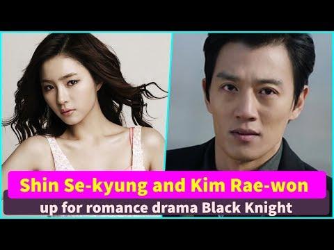 Shin Se kyung and Kim Rae won up for romance drama Black Knight
