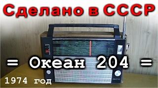 видео Минский радиозавод (главный корпус)