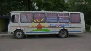 Безкоштовні автобуси від Сольвара(Фастів - Томашівка. Кодра - Київ. Фастів - Малополовецьке. Інформаційно-аналітичний портал