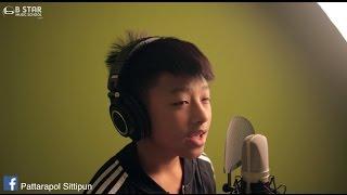 Sorry - Urboy TJ I Covered by ต๋อง บีสตาร์