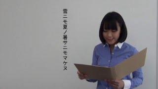 宮沢賢治の名作を竹内由恵が朗読させていただきました。自分は煩悩ばか...