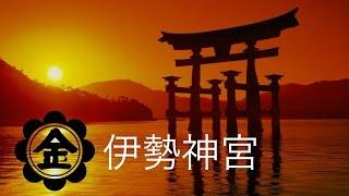 Japón. El lugar sagrado del sintoísmo.