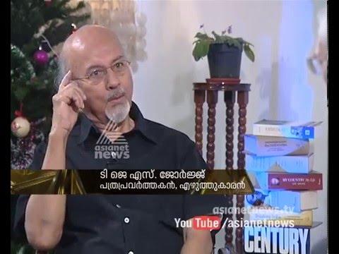 Interview with T J S George | Kannadi 20 Dec 2015