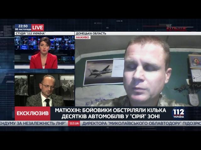 """""""ВСУ не открывали огонь по пригородам Горловки"""", - укроСМИ"""
