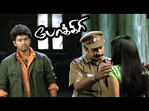 Asian pokiri vijay