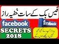 Top 7 Secrets and Tricks Facebook App 2018
