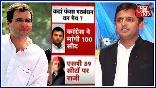 Congress Could Get More Than 100 Seats In Alliance In Uttar Pradesh