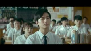 Yesterday Once More 誰的青春不迷茫 (2016) Official Hong Kong Trailer HD 1080 HK Neo Film Love Sexy