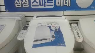 [깔창 25년비데정수기박사 3900원 SK얼음정수기 신…