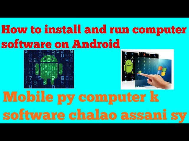 How to install and run computer software on Android mobile | best n easy way | Urdu Hindi language