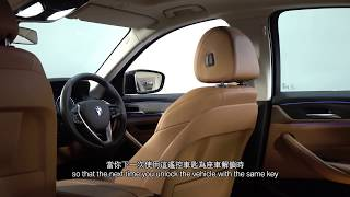BMW i3 - Driver Profile Setting