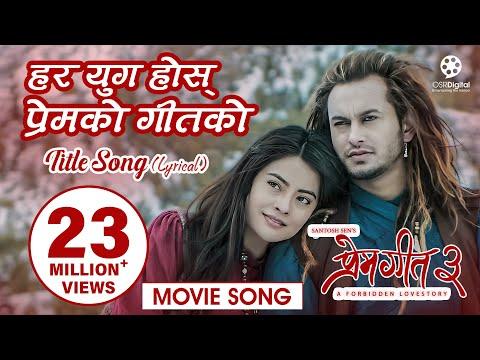 Har Yug Hos | PREM GEET 3 | Nepali Movie Title Song (Lyrical) | Pradeep Khadka, Kristina Gurung
