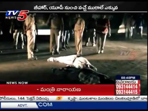 Why Gun Culture Increasing in Telugu...