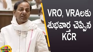 CM KCR Announces Good News For VRO And VRA Employees In Telangana Assembly   TS News   Mango News