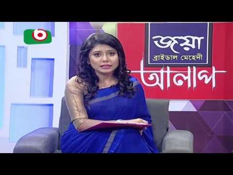 Celebrity gossip | Alap Sharmin  Dipty With Lutfor Hassan (Singer & Music tuner)