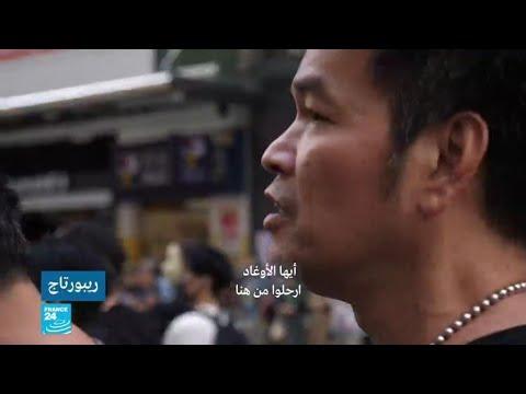 هونغ كونغ ... عمليات كر وفر -لاتنتهي- بين المتظاهرين والشرطة  - 14:57-2019 / 10 / 18