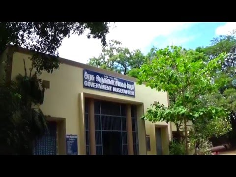 Government Museum - Vellore Of Archaeological Survey Of India, Tamil Nadu, India