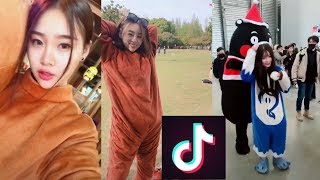 Funny Bear Outfit | Tik Tok China