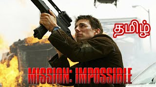 Mission impossible 3 scene tamil ( part-01)