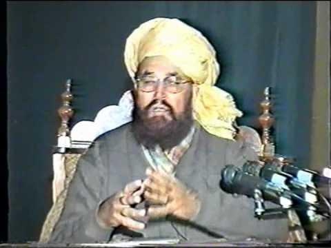 3-1-2003 Khair-al Quroon aur Tareekh Tasawwuf | Hazrat Ameer Muhammad Akram Awan (MZA)