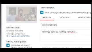 Small life story of hip-hop tamizha