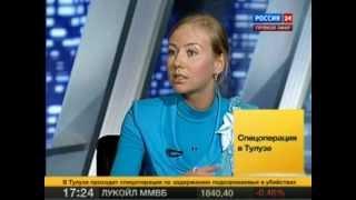 Россия 24 - Росприроднадзор, РЖД и Акция