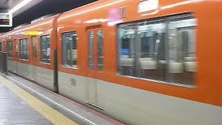 レア!!阪神電車 9300系 普通運用「須磨浦公園行き」高速神戸駅到着
