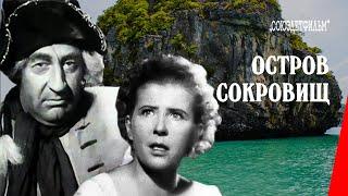 Остров сокровищ / Treasure Island (1937) фильм смотреть онлайн