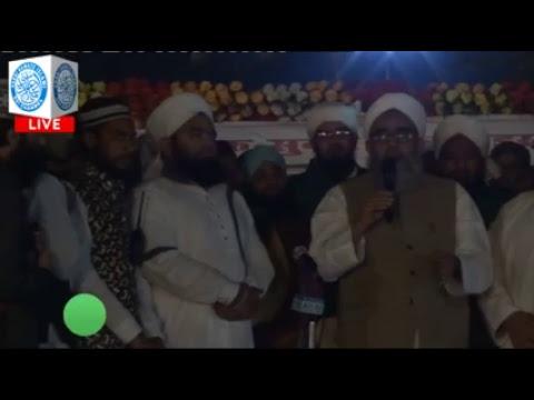 SDI's Delhi Ijtema 2019   Live Now On SDI Channel