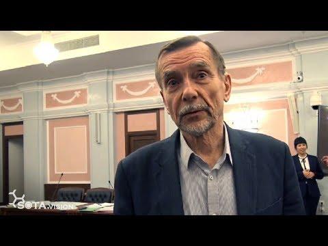"""Верховный Суд. Иск о ликвидации правозащитного движения """"За права человека"""". День 2"""