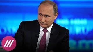 «Прямая линия» с Путиным с комментариями политологов